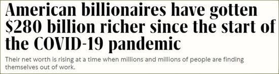 Amerykańscy miliarderzy wzbogacają się dzięki COVID