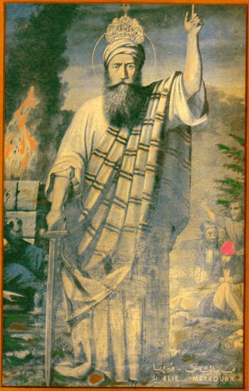 Elias the prophet, Elijah, St Elie Meyrouba, St. Elie Antelias