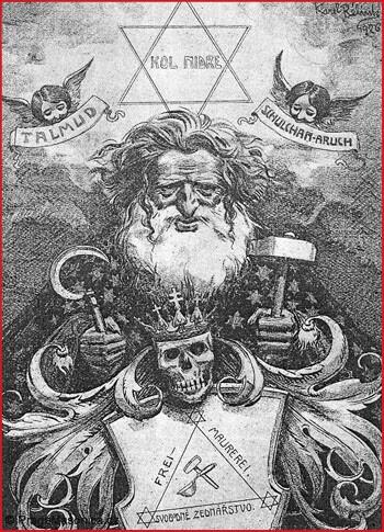 Masonic Power