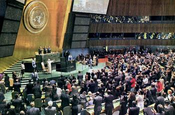 Benedicto XVI en la ONU