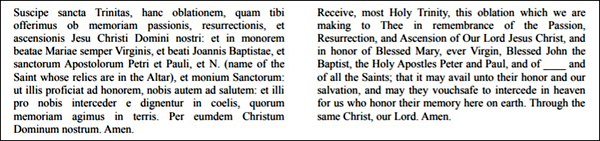 Latin and English translation of the Suscipe
