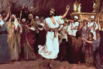 David dancing before the Ark