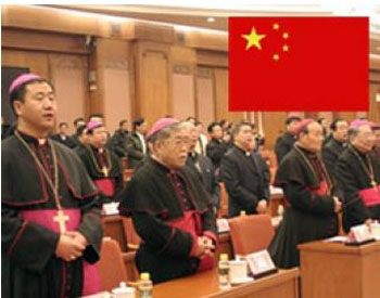 meeting bishops china